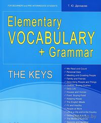 Elementary Vocabulary + Grammar: The Keys: For Beginners and Pre-Intermediate Students. Татьяна Дроздова