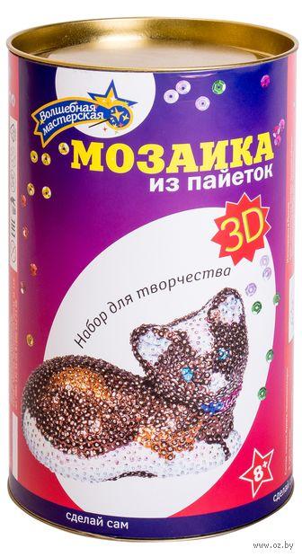 """Аппликация из пайеток """"Кошка 3D"""""""