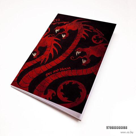 """Блокнот белый """"Игра престолов. Таргариены"""" А7 (868)"""