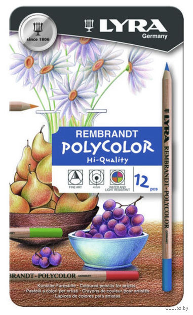 """Цветные карандаши """"LYRA REMBRANT POLYCOLOR"""" (12 цветов)"""