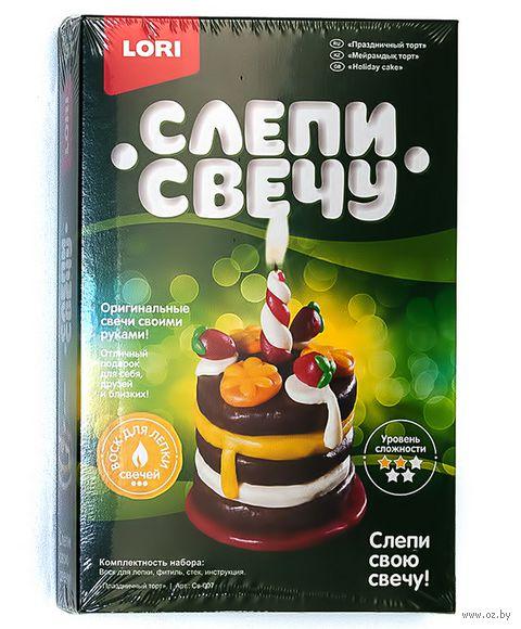 """Набор для изготовления свечей """"Праздничный торт"""" — фото, картинка"""