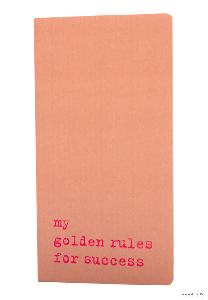 "Записная книжка в линейку ""Chapter. My Golden Rules for Success"" (95х180 мм; розовая) — фото, картинка"