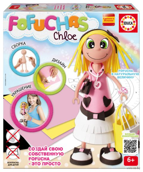 "Набор для творчества ""Кукла Fofucha Хлоя"" — фото, картинка"