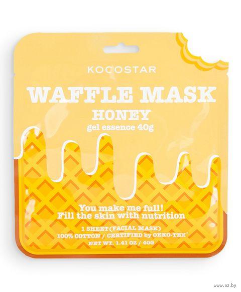 """Тканевая маска для лица """"Питательная. С экстрактом мёда"""" (40 г) — фото, картинка"""