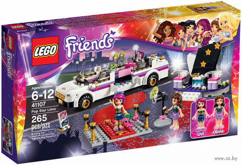 "LEGO Friends ""Поп-звезда: лимузин"""