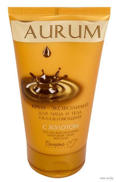 """Крем-эксфолиант для тела """"Aurum"""" (145 г) — фото, картинка"""