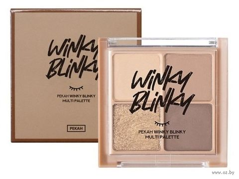 """Палетка теней для век """"Winky Blinky"""" тон: 01 — фото, картинка"""