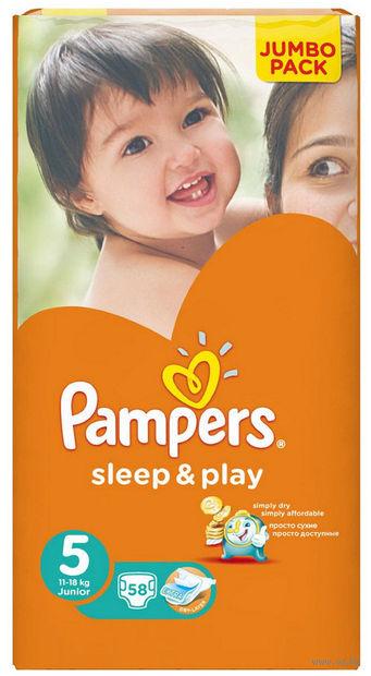"""Подгузники """"Pampers Sleep&Play Chamomile Junior"""" (11-18 кг, 58 шт)"""