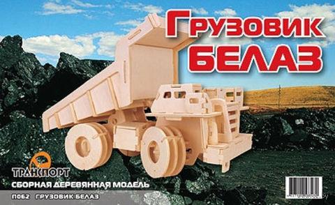 """Сборная деревянная модель """"Грузовик БЕЛАЗ"""""""