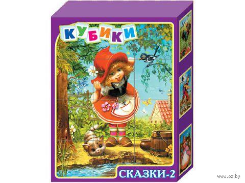 "Кубики ""Сказки 2"" (12 шт)"