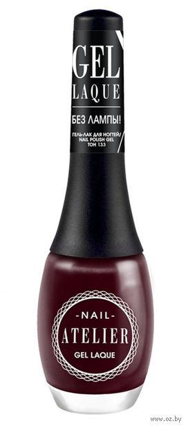 """Гель-лак для ногтей """"Nail Atelier"""" (тон: 133, темно-вишневый)"""