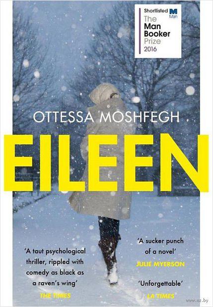 Eileen — фото, картинка