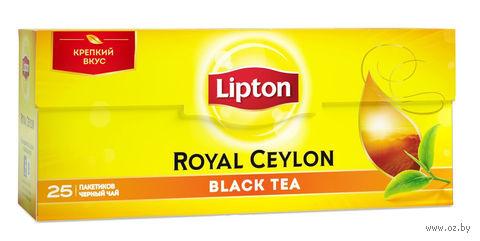 """Чай черный """"Lipton. Royal Ceylon"""" (25 пакетиков) — фото, картинка"""