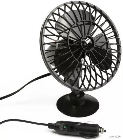Вентилятор на присоске (24 В; арт. ACF-24-04) — фото, картинка