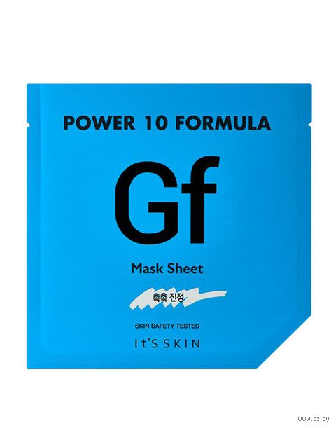 "Тканевая маска для лица ""Power 10 Formula. Gf"" (25 мл) — фото, картинка"