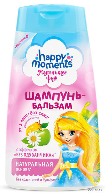 """Шампунь-бальзам для волос детский """"Без одуванчика"""" (240 мл)"""