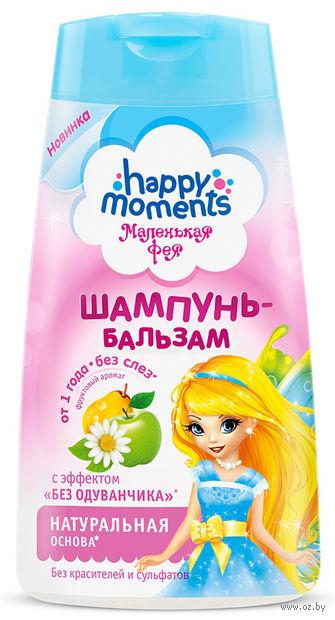 """Шампунь-бальзам с эффектом """"Без одуванчика"""" (240 мл)"""