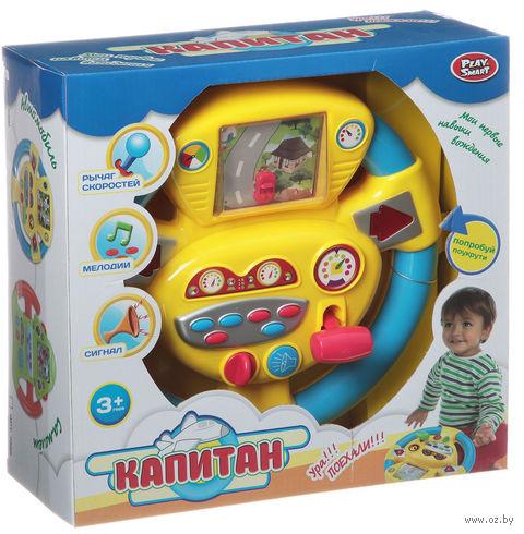 """Музыкальная игрушка """"Мой первый руль"""""""