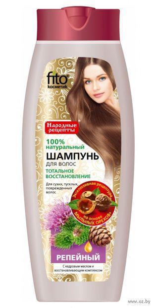 """Шампунь для волос """"Репейный"""" (450 мл)"""