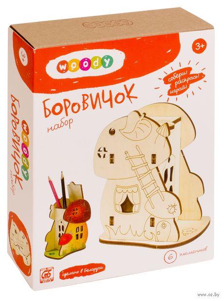 """Сборная деревянная игрушка """"Боровичок"""" — фото, картинка"""