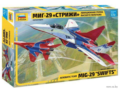 """Авиационная группа высшего пилотажа МиГ-29 """"Стрижи"""" (масштаб: 1/72)"""