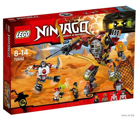 "LEGO Ninjago ""Робот-спасатель"""