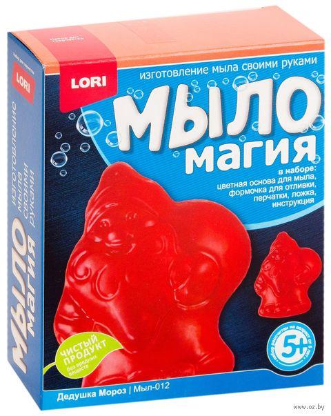 """Набор для изготовления мыла """"Дедушка Мороз"""" — фото, картинка"""