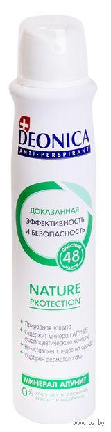 """Дезодорант-антиперспирант для женщин """"Nature Protection"""" (спрей; 200 мл) — фото, картинка"""