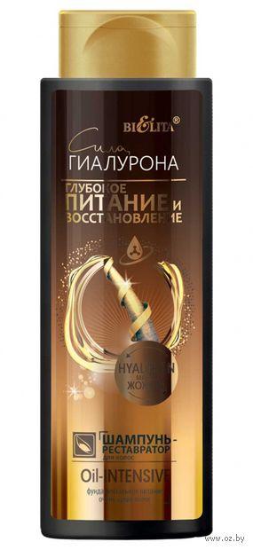 "Шампунь-реставратор для волос ""Oil-intensive"" (400 мл) — фото, картинка"