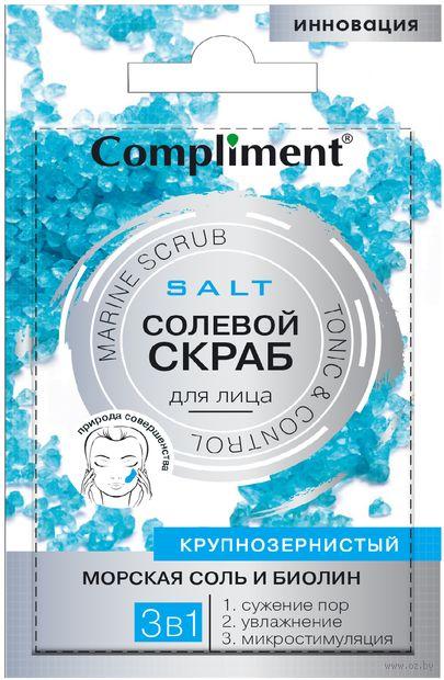 """Скраб для лица """"Морская соль и биолин"""" (7 мл) — фото, картинка"""