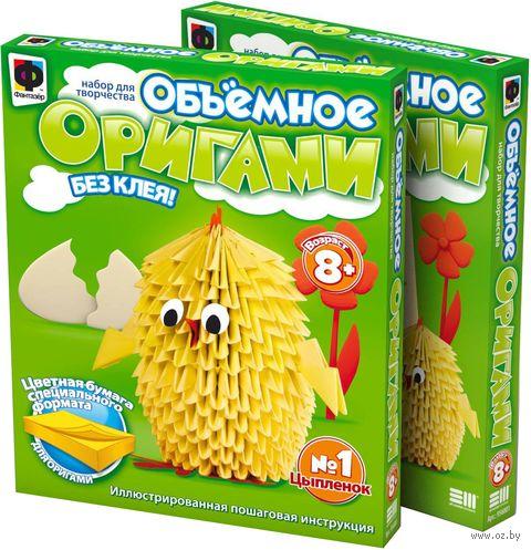"""Оригами модульное """"Цыпленок"""" — фото, картинка"""