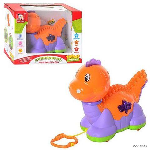 """Развивающая игрушка """"Динозаврик"""" (со световыми эффектами)"""