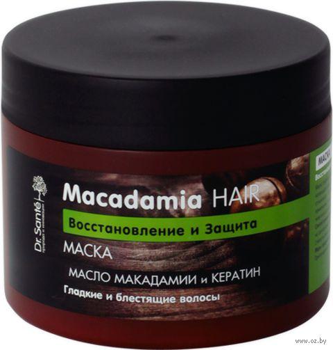 """Маска для волос """"Восстановление и защита"""" (300 мл)"""