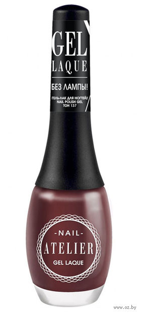 """Гель-лак для ногтей """"Nail Atelier"""" (тон: 137, коричнево-красный) — фото, картинка"""