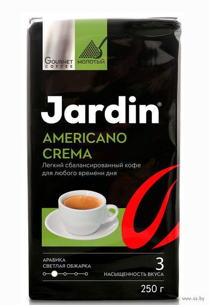 "Кофе молотый ""Jardin. Americano Crema"" (250 г) — фото, картинка"
