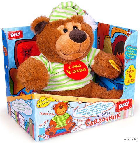 """Мягкая интерактивная игрушка """"Медведь-сказочник"""" (27 см) — фото, картинка"""