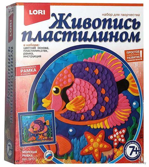 "Картина из пластилина ""Морская рыбка"" — фото, картинка"