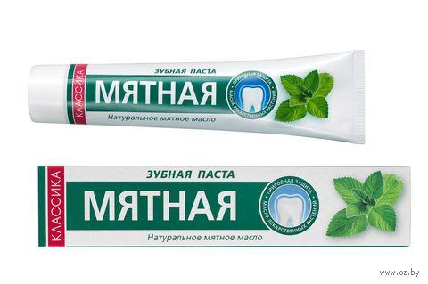 """Зубная паста """"Мятная"""" (70 мл)"""