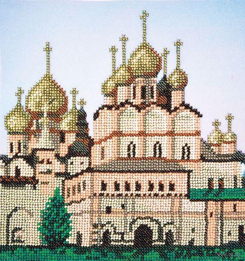 """Вышивка бисером """"Ростовский кремль"""" (200х210 мм) — фото, картинка"""