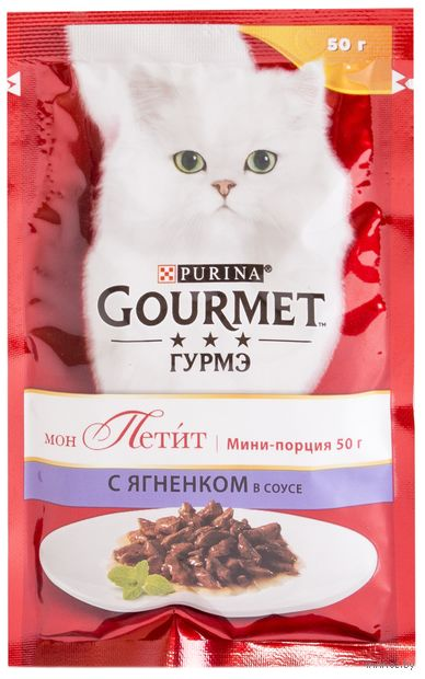"""Пресервы для кошек """"Mon Petit"""" (50 г; ягненок в соусе) — фото, картинка"""