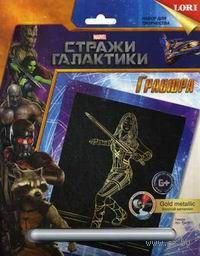 """Гравюра """"Стражи Галактики 2"""" (золото)"""