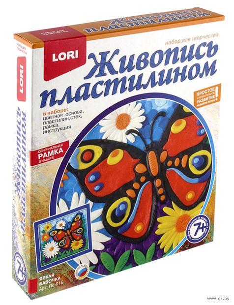 """Картина из пластилина """"Яркая бабочка"""" — фото, картинка"""