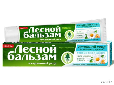 """Зубная паста """"Основной уход"""" (75 мл)"""