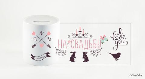 "Копилка ""На свадьбу"" (арт. 595)"