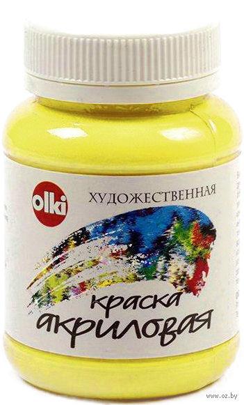 Краска акриловая (кадмий лимонный, 100 мл) — фото, картинка