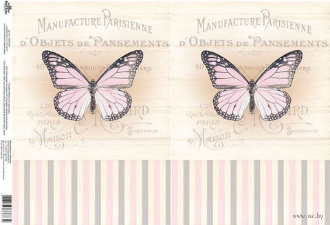 "Бумага для декупажа рисовая ""Бабочки"" №7 (210х300 мм; AM400397) — фото, картинка"