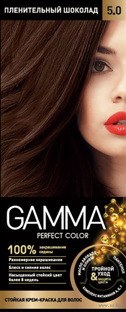 """Крем-краска для волос """"Gamma perfect color"""" (тон: 5.0, пленительный шоколад) — фото, картинка"""