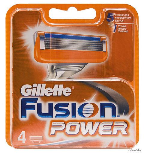 Кассета для станка Gillette Fusion Power (4 шт)