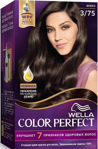 """Крем-краска для волос """"Wella Color Perfect"""" тон: 3/75, мокко — фото, картинка"""