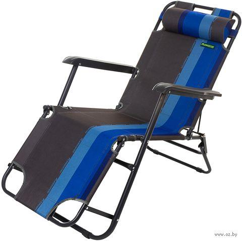 Шезлонг К 201 (синий) — фото, картинка